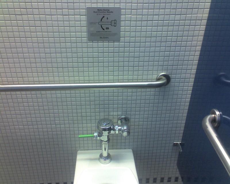 Duke's new toilets
